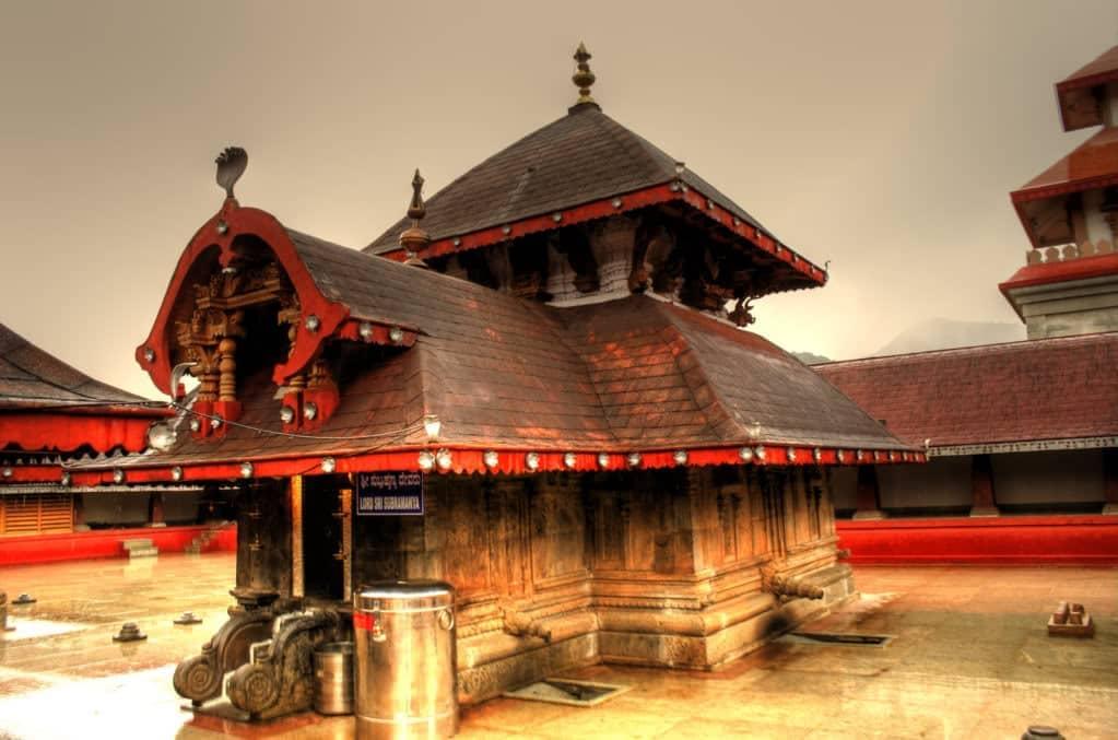 Bhagamandala Temple Triveni Sangama